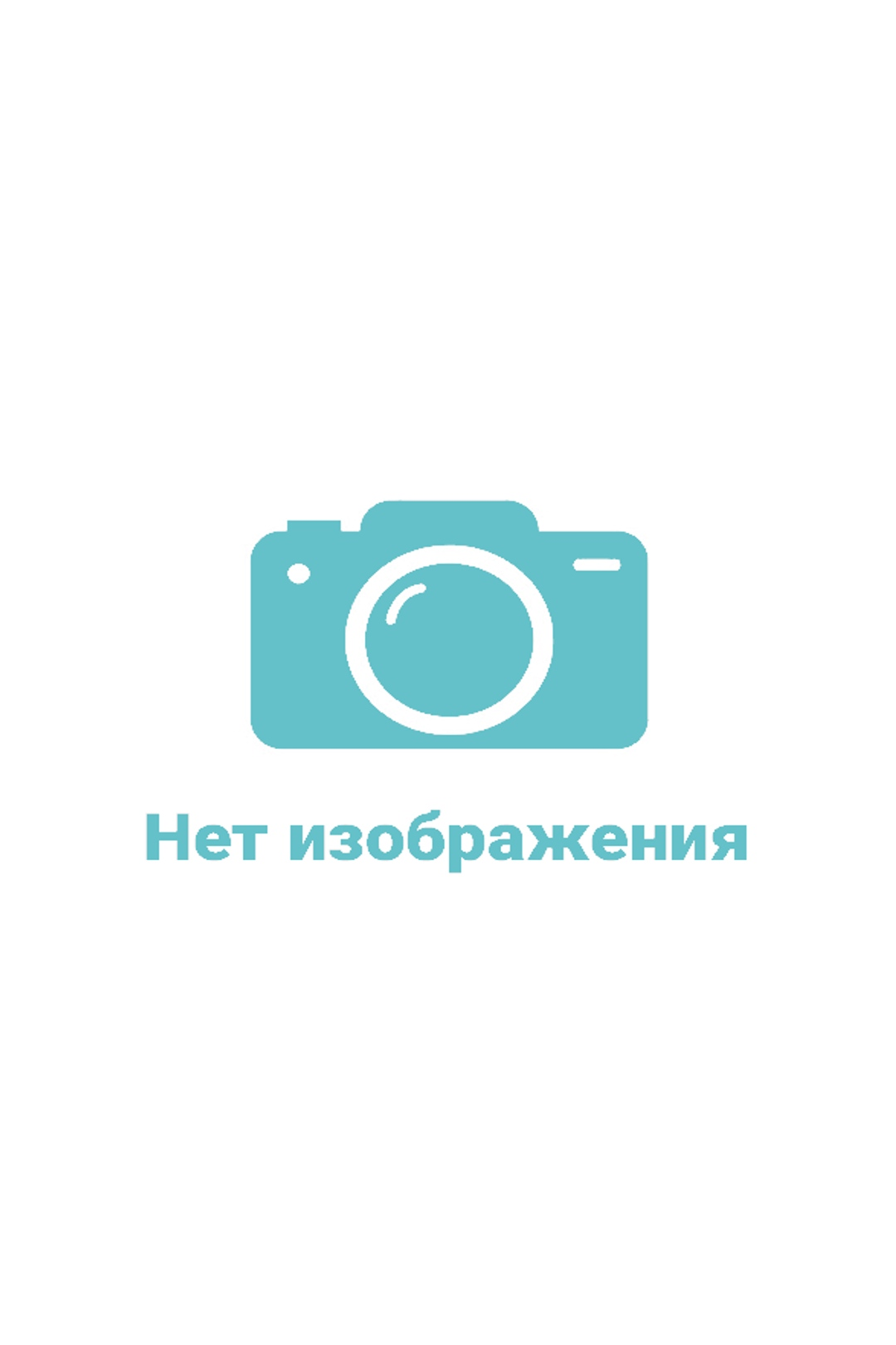 Врач хирург Несов Геннадий Владимирович