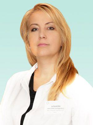 Врач гинеколог-эндокринолог Шлыкова Виктория Геннадьевна